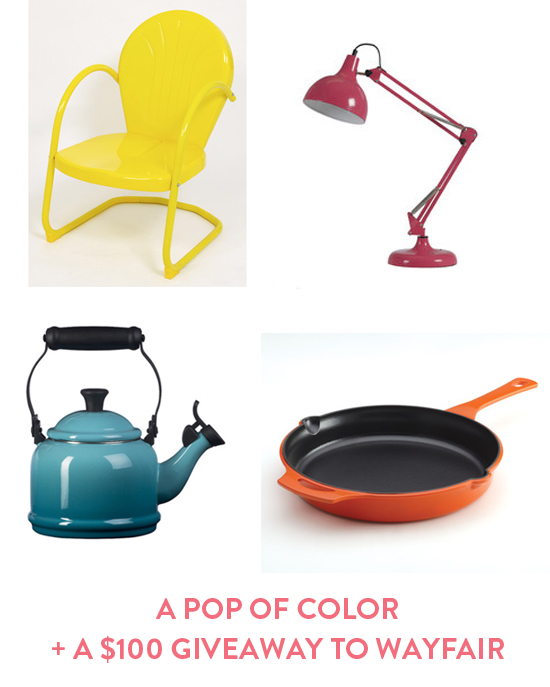 A pop of color giveaway - win $100 to Wayfair